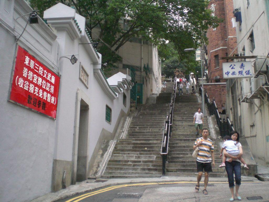 HK_Sheung_Wan_TWGH_Man_Mo_Temple_Ladder_Street